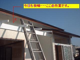 f0031037_19134164.jpg