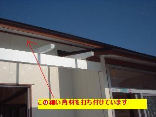 f0031037_19135189.jpg
