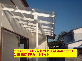 f0031037_19143210.jpg