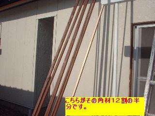 f0031037_1914416.jpg