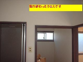 f0031037_19145165.jpg