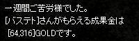 a0071140_12505052.jpg