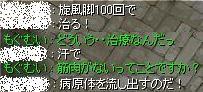 f0055549_20395192.jpg