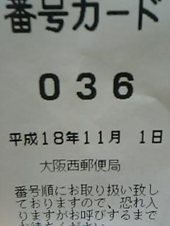 c0081853_16430100.jpg