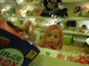 ハロウィーンで子供がいっぱいです!_f0088456_1333298.jpg