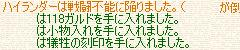 f0070573_1354088.jpg