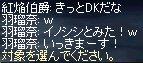 f0040475_1236386.jpg