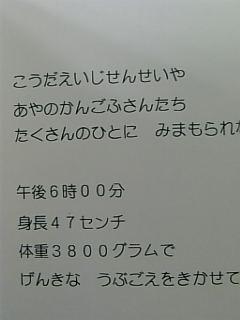 代官山コレクション_c0038078_1481152.jpg