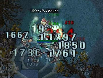 b0077880_14371038.jpg