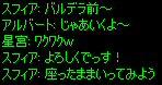 c0056384_1420316.jpg