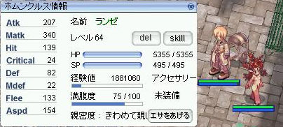 b0060488_1753978.jpg