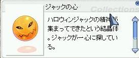 d0079588_17265367.jpg