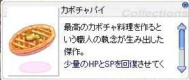 f0045494_2464332.jpg