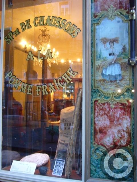 ■街角のパン屋(パリ)_a0014299_19195458.jpg