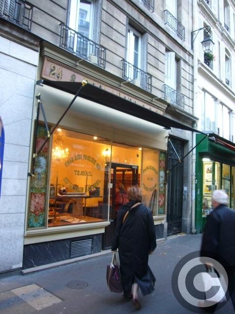 ■街角のパン屋(パリ)_a0014299_19221714.jpg