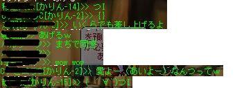 e0084700_17461917.jpg