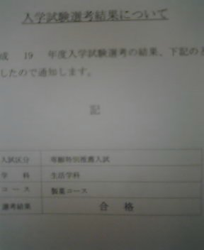 e0033203_14425553.jpg