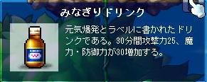 c0084904_20135562.jpg