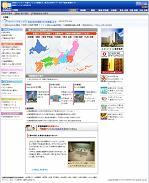 NTTデータ、新築分譲マンションのポータルサイトをリニューアル、対象エリアを全国に拡大 東京都江東区_f0061306_1465145.jpg