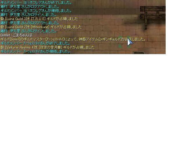 f0018711_0335234.jpg