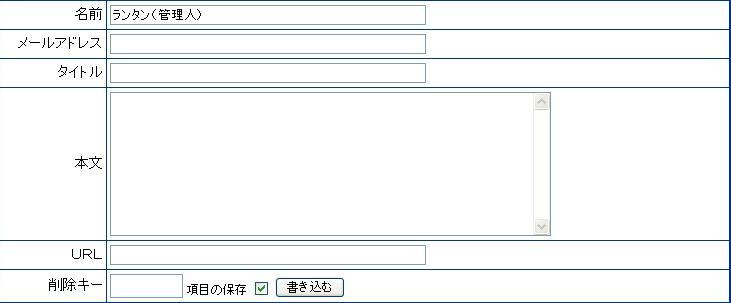 f0034511_2035144.jpg