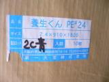 f0054411_2245288.jpg