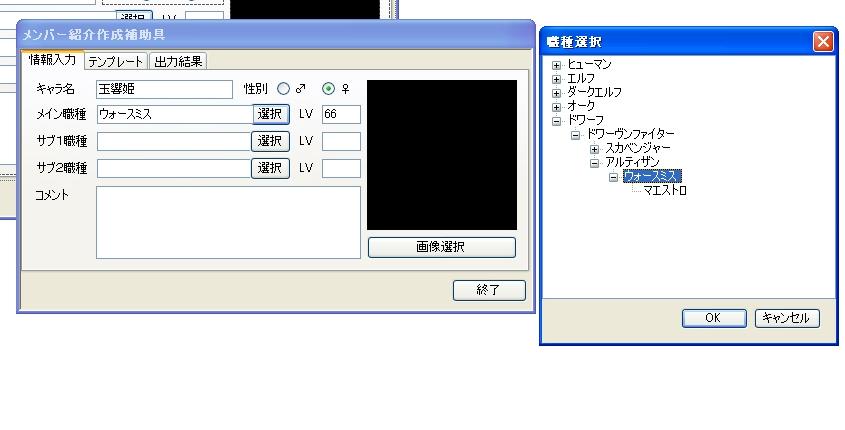 b0062614_345257.jpg