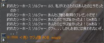 b0056117_4572072.jpg