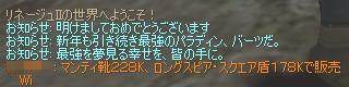 b0056117_640177.jpg