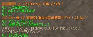 b0056117_6452648.jpg