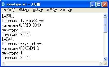 b0030122_1125332.jpg