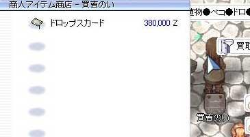 d0079026_1451771.jpg