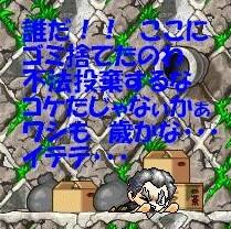 f0102630_14144138.jpg