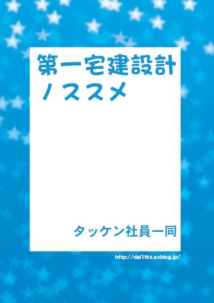 f0089537_20345575.jpg