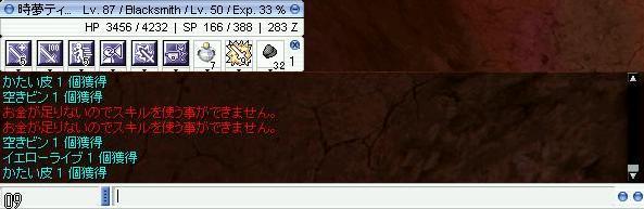a0081238_118672.jpg