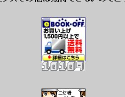 f0075439_2146510.jpg