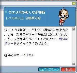 a0078870_18385116.jpg
