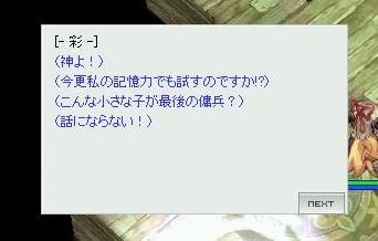 f0103373_15102176.jpg