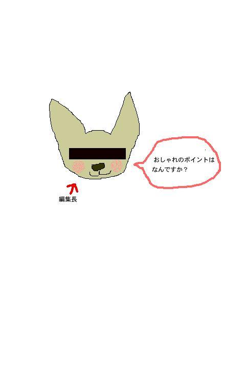 a0067882_1482044.jpg