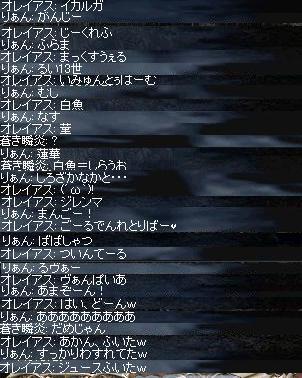 b0080985_53406.jpg