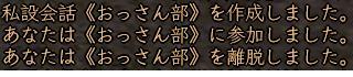 b0052588_18131652.jpg