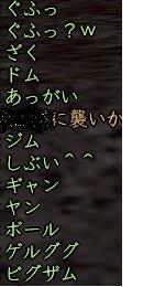 b0052588_1840274.jpg