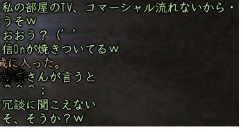 b0052588_1846216.jpg