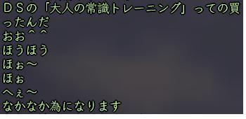 b0052588_18494594.jpg