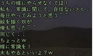 b0052588_18502771.jpg