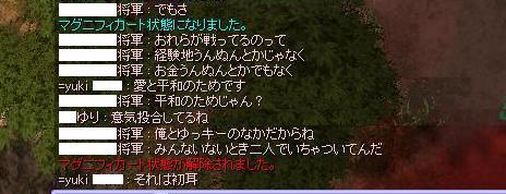 f0080899_23244646.jpg