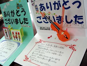 マンモス中学_a0047200_20121145.jpg
