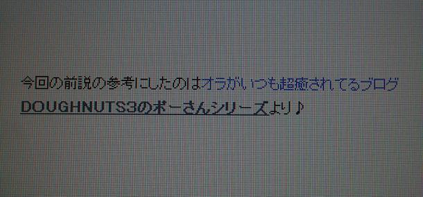 d0086519_12342635.jpg