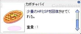 a0058124_23315838.jpg