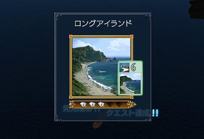 f0076424_702487.jpg